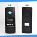 盈傲NH-10型水质氨氮检测仪 污水NH4测定仪