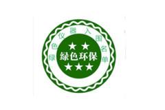 """""""2016年度绿色仪器""""入围名单公示"""