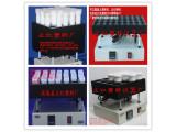 广州定制赶酸电热板配套微波消解仪内罐价格