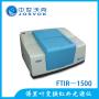 中世沃克 FTIR-1500傅立叶变换红外光谱仪
