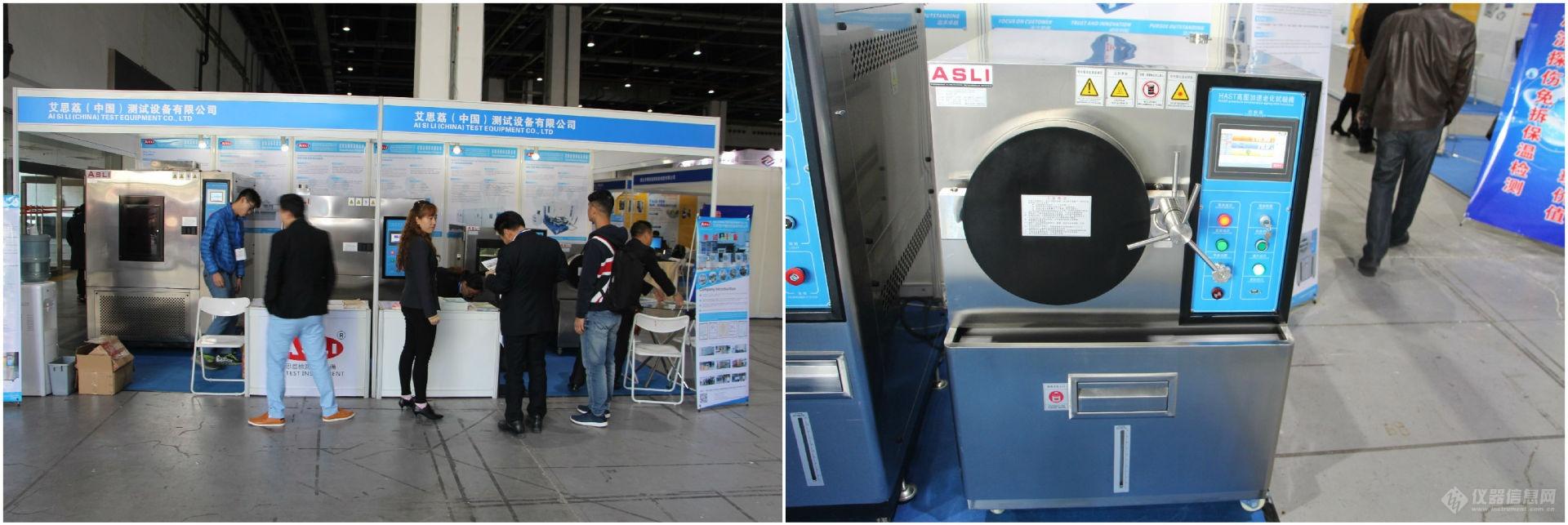 """2017上海国际试验机展:国产试验设备厂商""""齐聚"""""""