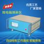 金坛亿通ETCG- 2A微电脑测汞仪