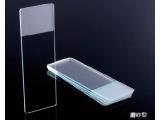 透明磨砂型方便标记25.4x76.2mm载玻片
