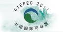 CIEPEC2017