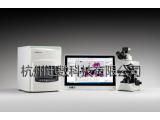 GenTox 3微核分析/菌落计数/细胞计数联用仪