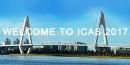 2017国际分析科学大会