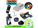 3nh三恩驰色差仪配件白板测试组件打印机