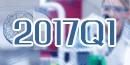 诚博国际第一季度全球上市仪器公司业绩一览