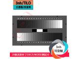 20级灰阶补丁测试卡 TE259 对比度 透射型一张1300 两张4.5折