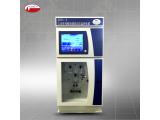ZFSC-I工业在线腐蚀速度动态监测装置