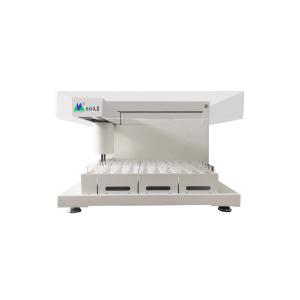 北裕ECA200全自动电化学分析仪