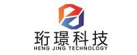 珩璟科技(上海)有限公司