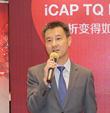 """iCAP TQ:""""上得厅堂,下得厨房""""――访赛默飞中国区色谱和质谱业务高级商务运营总监李剑峰"""