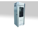 JMS1000型水质多参数监测仪