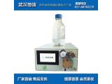 P10型PEEK高压恒流输液泵