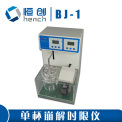 恒创立达BJ-1 单杯崩解时限仪