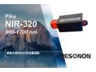 Resonon高光谱成像仪Pika NIR-320