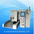 PTC-II型全自动吹扫捕集仪