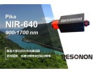 Resonon高光谱成像仪Pika NIR-640