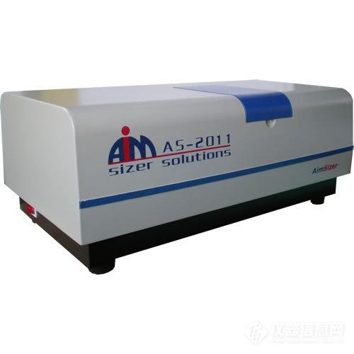 汇美科AS-2011激光粒度仪