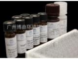 EnviroGard 藻毒素检测