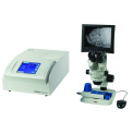 仪电物光WRX-2S仪显微热分析仪