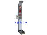 超声波体温型身高体重测量仪
