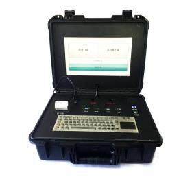 NR-17多功能光谱分析仪