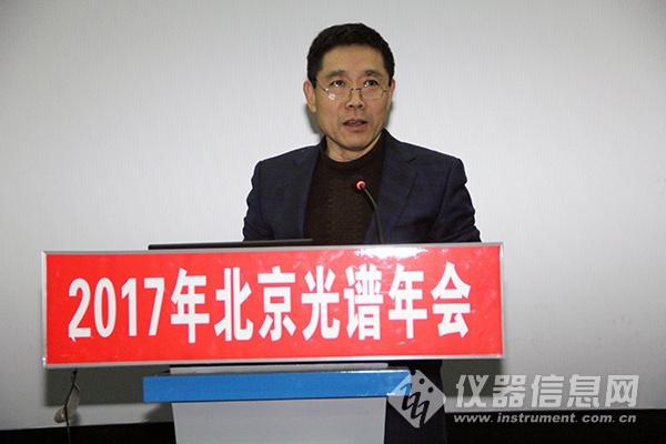 """""""看""""光谱技术与应用新进展 2017年北京光谱年"""