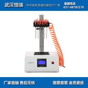24位干式氮吹仪(金属浴)