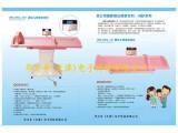 婴幼儿智能体检仪/超声波坐高体重测量仪