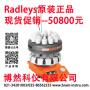 Radleys Carousel 12 Plus平行合成仪