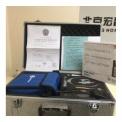 4160 型甲醛分析仪