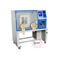 喆图ZAI-350-II厌氧培养箱