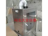 沸煮箱防护罩