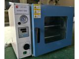 真空干燥箱DZF-6050