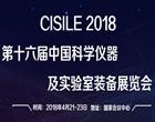 CISILE 2018