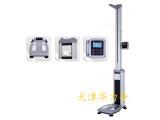 GL-310P身高体重测量仪