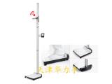 285型无线智能身高体重仪/体重秤