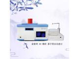 SK-博析全自动原子荧光光谱仪