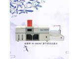 SK-2003AZ全自动原子荧光光度计