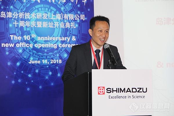 """打造""""中国创造"""" 岛津研发(上海)十周年迁新址"""