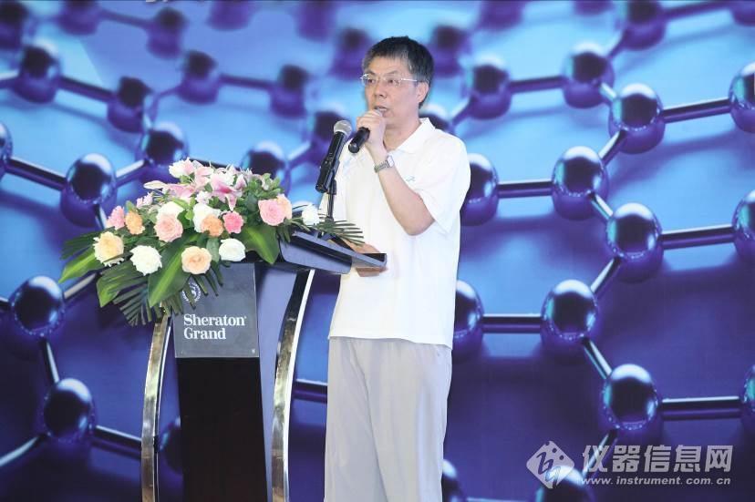 2018赛默飞材料科学与结构分析技术前沿论坛召开