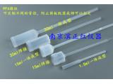 同位素实验配备PFA层析柱、层析柱