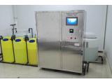 卓越实验室综合废水处理设备ZYSYFS