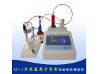 禾工TCl-1型水泥氯离子专用自动电位滴定仪