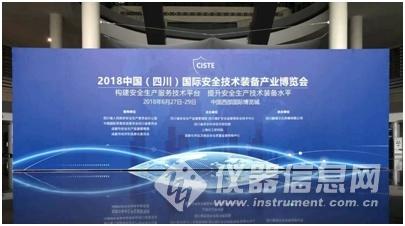 北京科技博览会 2018北京科技博览会吸引来自国内外顶尖专家齐聚