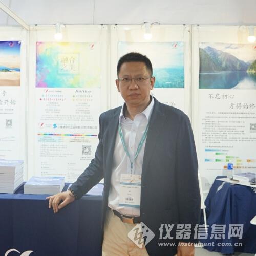 访三耀精细化工品销售(北京)有限公司副总经