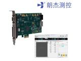 威程电液伺服试验机控制系统