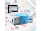 能谱iCAN 9 PLUS傅立叶红外光谱仪